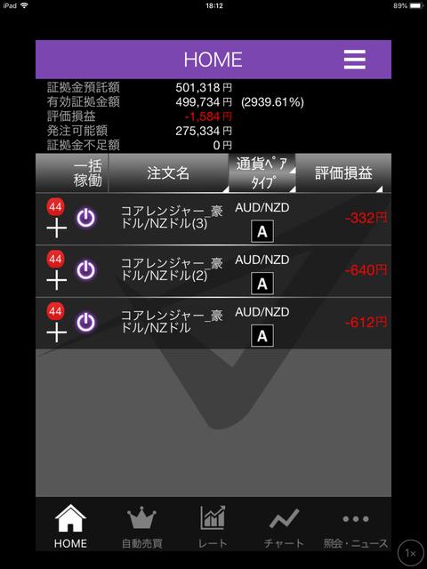 DDFD568C-ADBC-4F8B-8FF7-FB868A921CDE