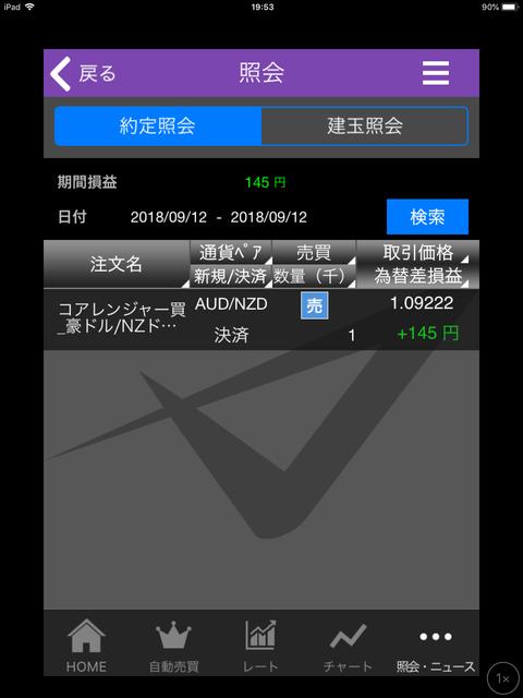 82E0A98E-77C9-4BF2-AA8B-C979B5339B6B