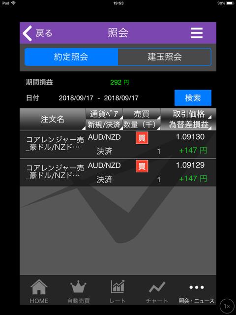 8992A276-280D-4F0D-B1B1-2871D72DEE73