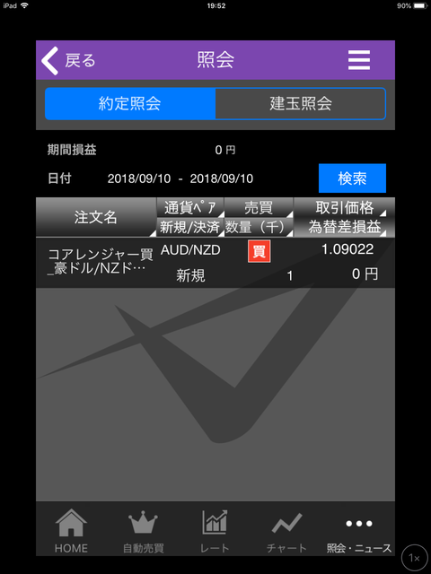 BE18D784-666F-4307-843B-DAB3F8BF22A8