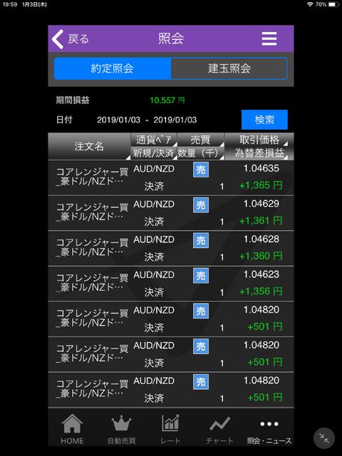 2CF07325-056E-422E-AB89-3E9D145E4C35