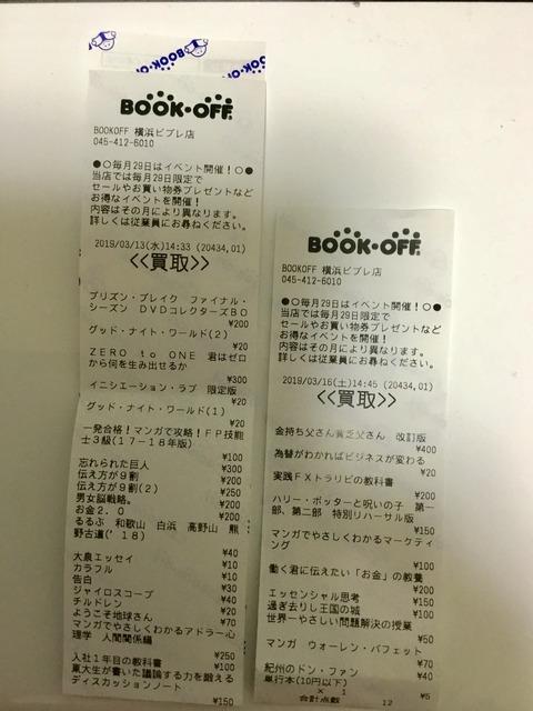 6A3DA801-DE6E-4F33-B1D3-C2BA481AD172