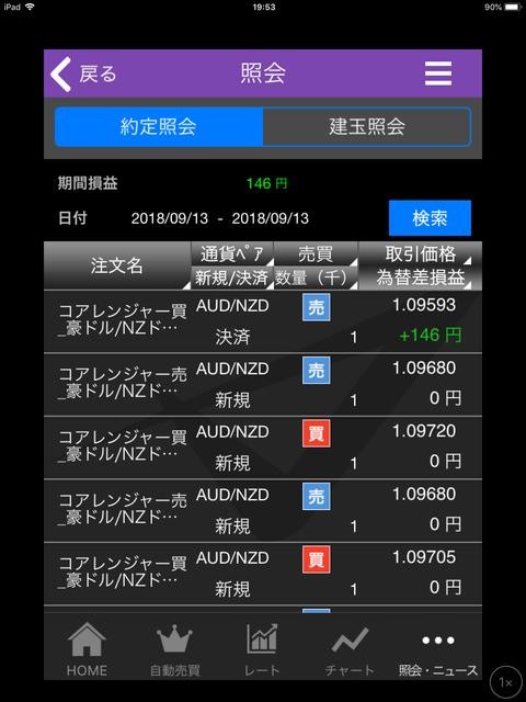 793DDE48-929B-4A33-A641-285C3872A7D1