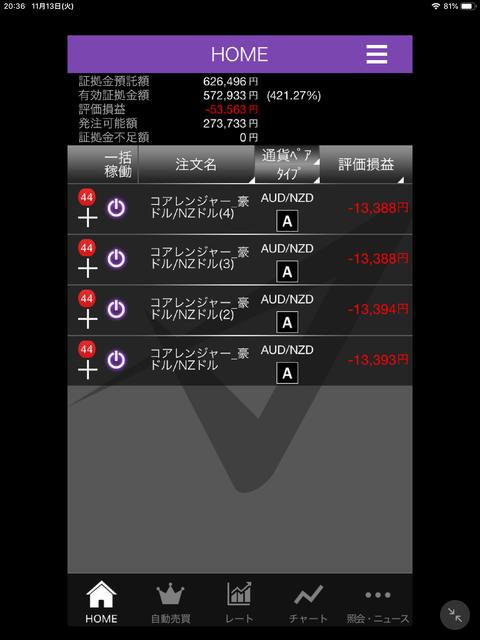 7A4F8954-2608-4361-AFF3-5E3CF2F6C962