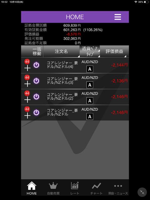 49BD51DD-D9E6-4B01-9A8A-ABEE0D60B796