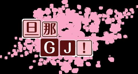 logo(12)