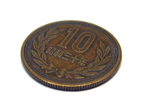 10yencoin
