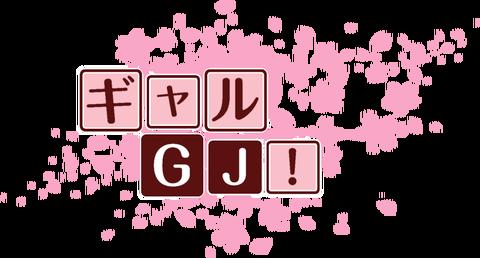 logo(17)
