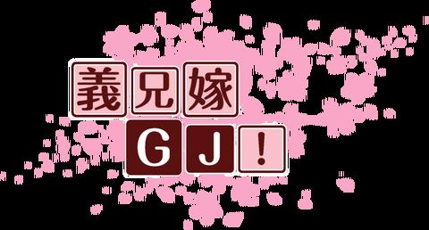 logo(7)