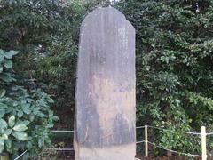 鷲宮神社・謎の石碑