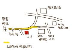 セブンイレブン久喜鷲宮5丁目店地図