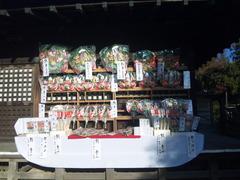 鷲宮神社2010大酉祭、熊手
