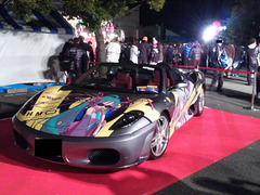 2011正月鷲宮神社痛フェラーリ2