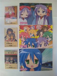 「らき☆すた」×「あの花」記念乗車券