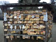 084鷲宮神社絵馬掛け所4