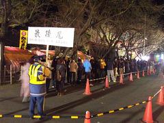 2011正月鷲宮神社参拝列4