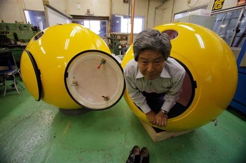 地球が異常気象過ぎてついに津波用シェルター「ノアの箱舟」が登場