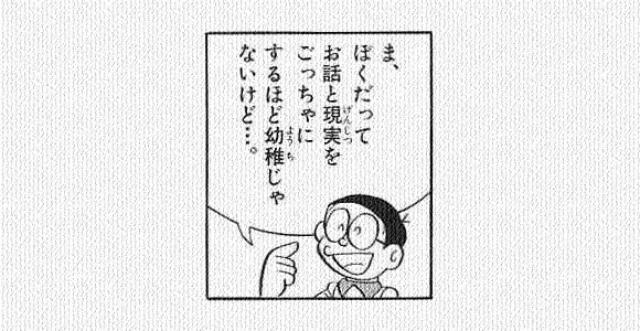 201604130103
