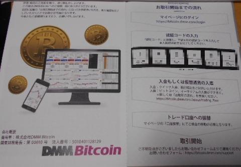 DSCN1195