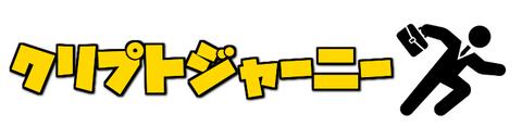 freefont_logo_gnkillgothicukanana (2)