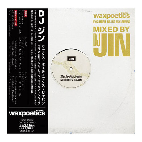 Exclusive Beats Mix Series Mixed By DJ JIN