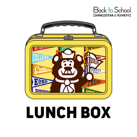 MIX DOWNLOAD: LUNCH BOX mixed by BACK TO SCHOOL