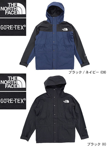 THE NORTH FACE MOUNTAIN LIGHT JKT