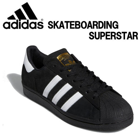 ADIDAS SKATEBOARDING SUPER STAR