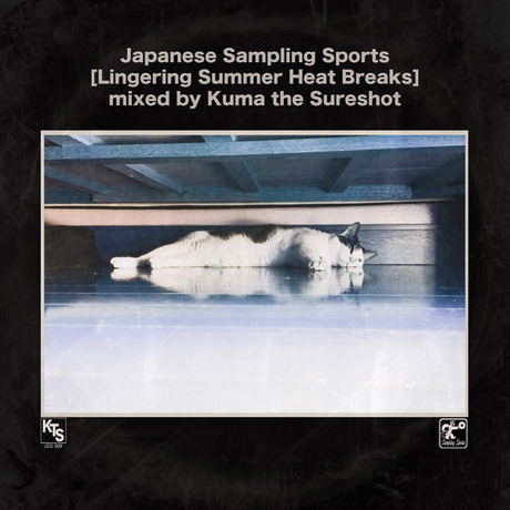 MIX DOWNLOAD: Japanese Sampling Sports[Lingering Summer Heat Breaks] mixed By Kuma The Sureshot
