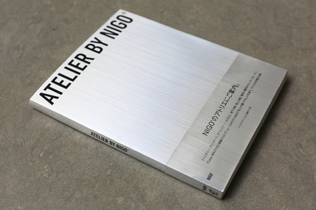 『ATELIER by NIGOR』-thumb-540x360