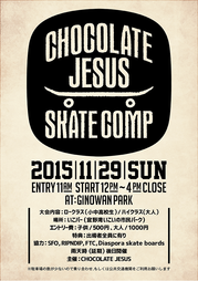 CHOCOLATE JESUS SKATE COMP