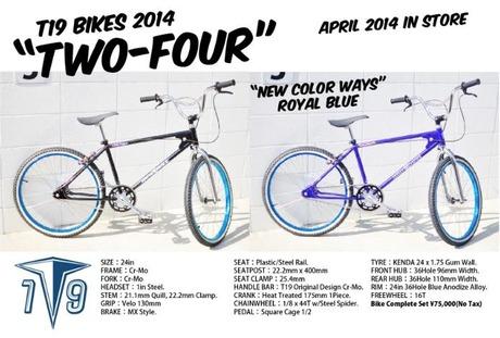 T19 x W-BASE HOW I ROLL TWO FOUR 2014 BIKE