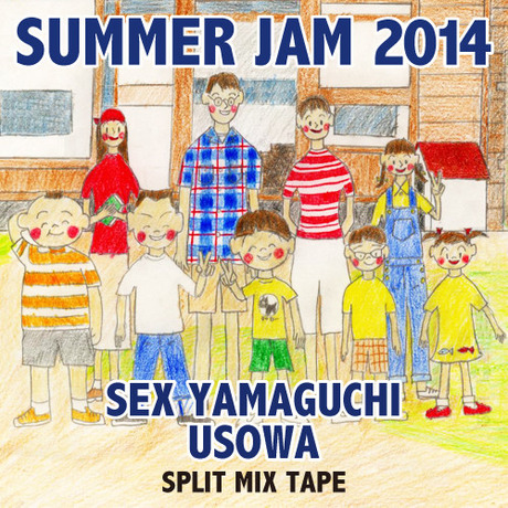 Summer Jam 2014 mixed by SEX YAMAGUCHI and USOWA(DOWNLOAD)