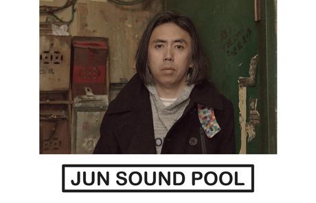 JUN SOUND POOL J-WAVEにて、藤原ヒロシがナビゲートするラジオプログラムがスタート