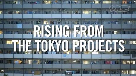 KOHH LIL KOHH 団地発!東京のアングラ ヒップホップ Rising From the Tokyo Projects