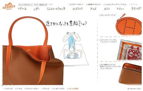 http://japan.hermes.com