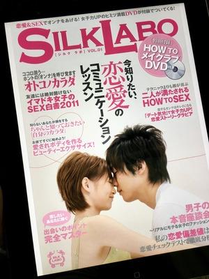 silkbook01