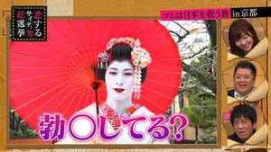 京都でロケ。