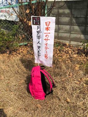 広島でロケ。