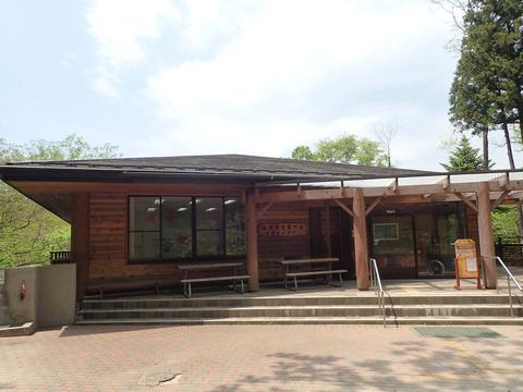 青葉の森管理センター