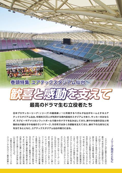 tom_kantou_2004