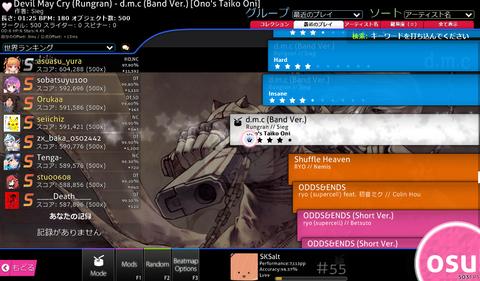 screenshot2697