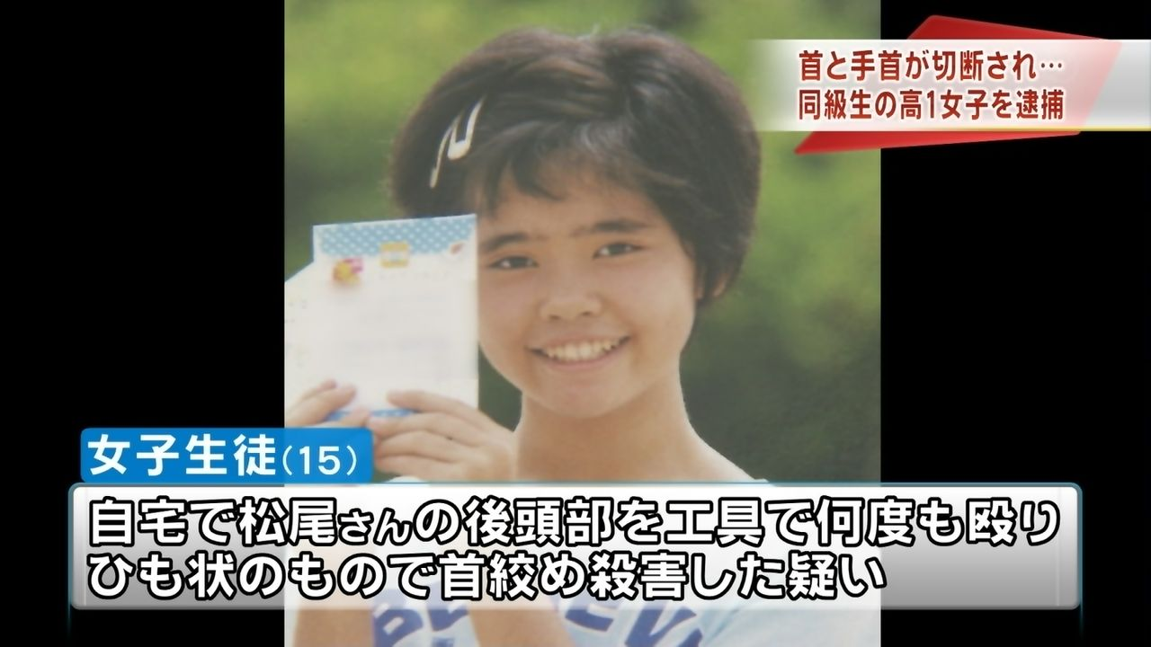 NHK 群馬県のニュース NHK NEWS WEB