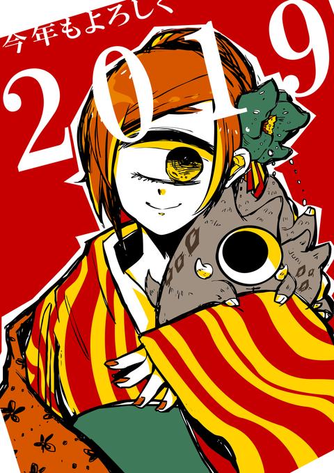 お正月イラスト-2019-3