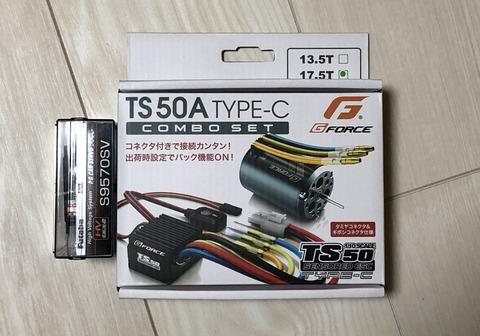 0A0E952B-B394-4028-B38A-4F46C51FE887