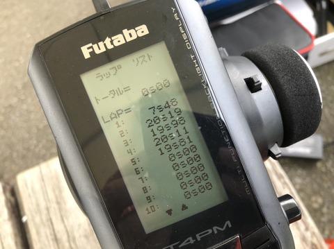 996C1FC8-CAEE-409A-9414-D630309BC2BB