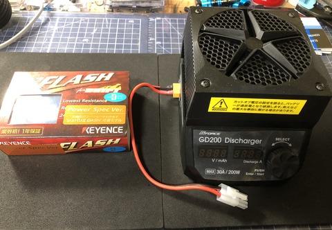DFFC4144-0099-4E81-A1AF-D44A116DD2FA