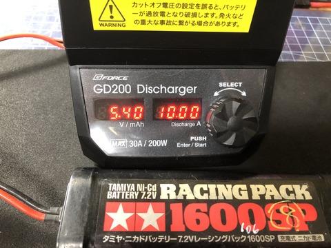 3651162E-FC4C-4BFC-820C-0FDFDF13FBA0