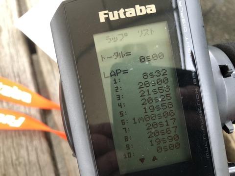 9294A4B5-67A7-4BE9-B33A-F5B882C9CB4F