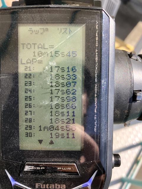C70DD9AF-4FD8-4229-A409-020359F8F8FA